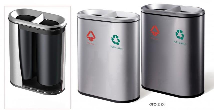 Cos de reciclare PRH-GPX-218X